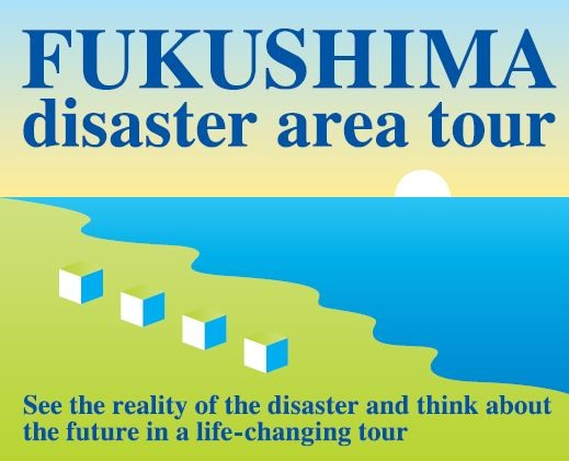Fukushima disaster area tour