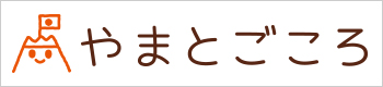 yamatogokoro