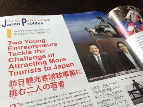 Hiragana Times5