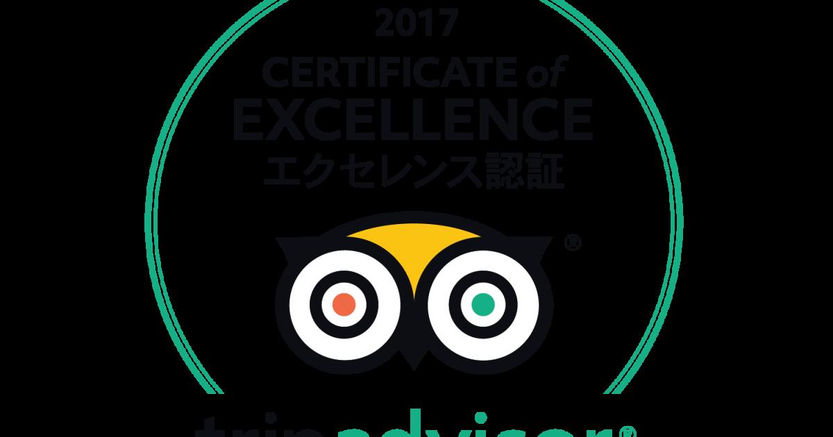 2017_COE_Logos_white-bkg_translations_ja_JP